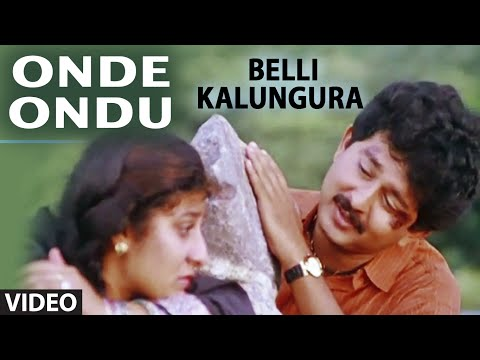 Video Onde Ondu II Belli Kalungura II Sunil and Malashri download in MP3, 3GP, MP4, WEBM, AVI, FLV January 2017