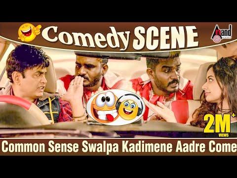Video Raambo 2 | Common Sense Swalpa Kadimene Aadre Comedy Sense Jasthi Ne Idey | Sharan | Chikkanna download in MP3, 3GP, MP4, WEBM, AVI, FLV January 2017