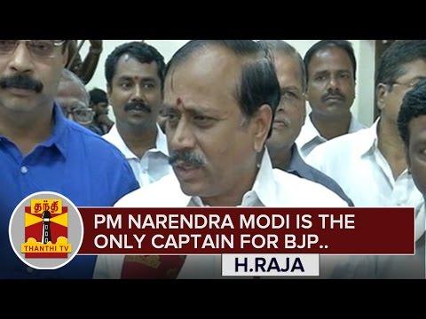 PM-Narendra-Modi-is-the-Captain-for-BJP-13-03-2016