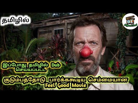 Mr .Pip New Dubbed Movie Tamil Review