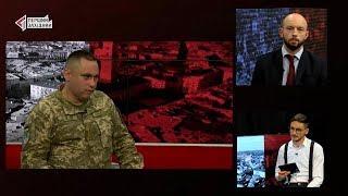 Чому зривається анонсоване президентом розведення військ на Сході України?