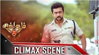 Video Singam 3 - Tamil Movie - Climax Scene | Surya | Anushka Shetty | Harris Jayaraj MP3, 3GP, MP4, WEBM, AVI, FLV Juni 2018