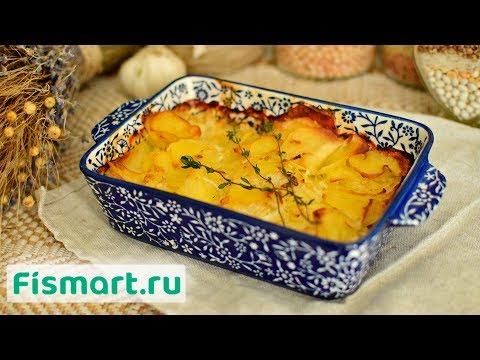 Картофельная запеканка Рецепт от Fismart.ru
