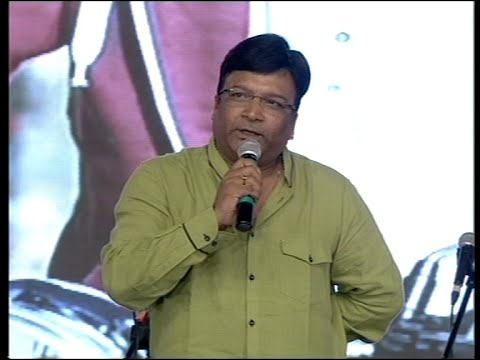 Kona Venkat Speech @ Loukyam Movie Audio Launch 18 September 2014 07 PM