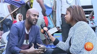 ሰሞኑን አዲስ የቴምር ገበያ በረመዳን ፆም /Semonun Addis May 2019 Ep 4