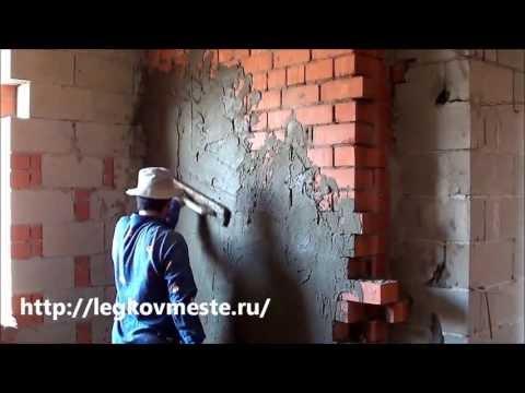 Штукатурить стены своими руками