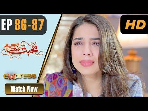 Pakistani Drama | Mohabbat Zindagi Hai - Episode 86 - 87 | Express Entertainment Dramas | Madiha