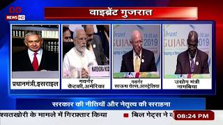 International leaders and Industry hails PM Modi's leadership