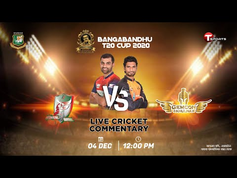 Fortune Barishal vs Gemcon Khulna | 11th Match Highlights | Bangabandhu T20 Cup 2020