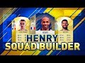 FIFA 18 ICON THIERRY HENRY HYBRID SQUAD BUILDER! BEST PLAYERS IN ULTIMATE TEAM! (FUT 18)