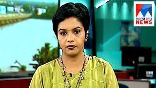 പ്രഭാത വാർത്ത  8 A M News  News Anchor - Nisha Jeby  June 22, 2017 The official YouTube channel for Manorama News.