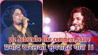 Download Lagu The Best Song of Pramod Kharel  Timi Meri Manaki Ful Sudama Krishna, Balanda Rai Mp3