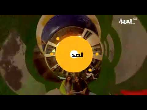 Al Arabiya tv interview with Dr Ahmad Rashid