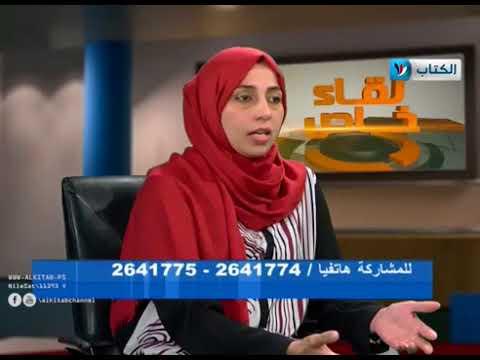 تأثير الازمات النفسية على سلوك الاطفال تنفيذ برنامج غزة للصحة النفسية