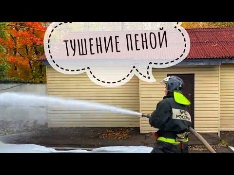 [Обзор Пожарной машины] Установка CAFS ( Пенное тушение )