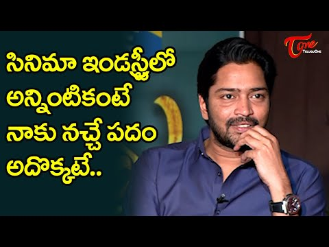 Allari Naresh talking about Bangaru Bullodu | Bangaru Bullodu Team Interview |  TeluguOne Cinema