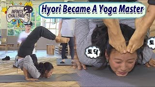 Video [Infinite Challenge W/Lee Hyori] She Became A Master Of Yoga! 20170617 MP3, 3GP, MP4, WEBM, AVI, FLV Mei 2018