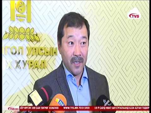 Монгол Улсын зээлжих зэрэглэл САА1 ангилалд орж буурав