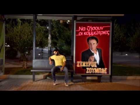 Ωδή στην Ελληνίδα Κομμώτρια (video)