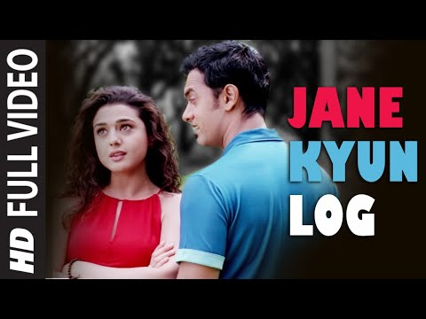 Jane Kyun Log [Full Song] Dil Chahta Hai Mp3