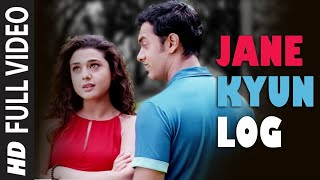 Video Jane Kyun Log [Full Song] Dil Chahta Hai download in MP3, 3GP, MP4, WEBM, AVI, FLV January 2017