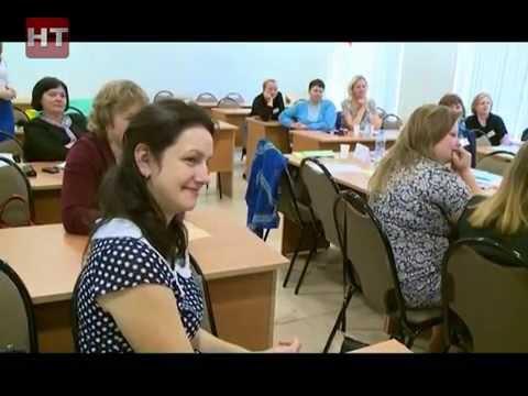 Участники областного конкурса Учитель года вступили в борьбу за победу в своих номинациях