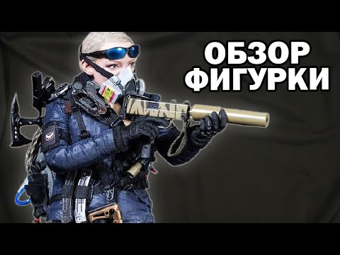 The Division - TRACY R-VERSION VM-019 от VTS TOYS