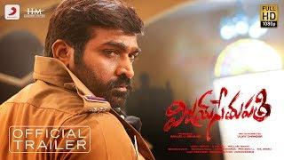 Vijay Sethupathi Telugu Trailer   Vijay Sethupathi, Raashi Khanna, Nivetha Pethuraj