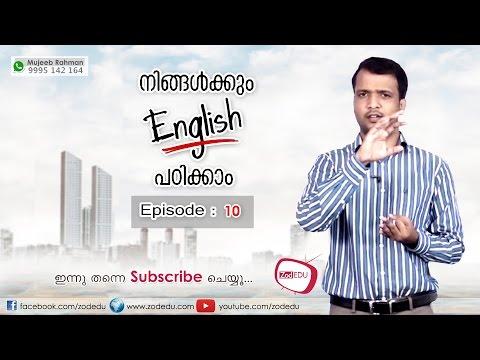 Easy English : Episode 10
