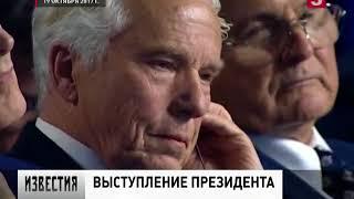 Выступление Путина на заседании дискуссионного клуба «Валдай» в центре внимания мировых СМИ