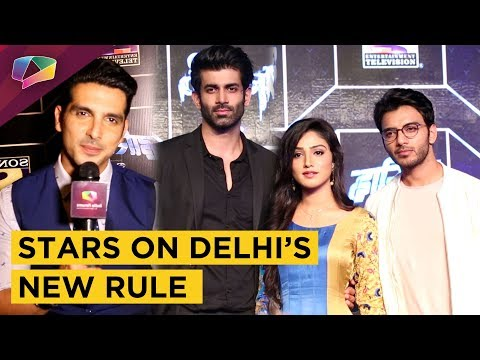 Namik Paul, Nikita Dutta, Vatsal, Vikram And More