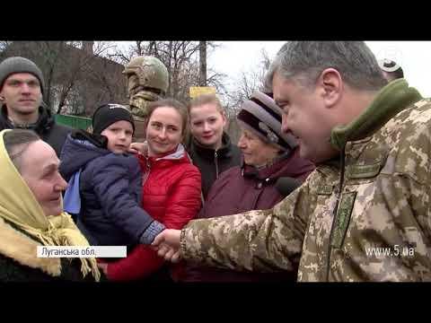 Вільні від російських окупантів Катеринівка та Новоолександрівка