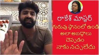 Video Shekar Master Shocking Comments On Rakesh Master | Shekar Master About Ram Charan Rangasthalam Movie MP3, 3GP, MP4, WEBM, AVI, FLV Maret 2018