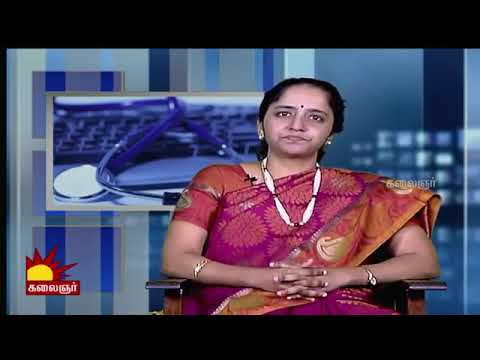 Common Eye Diseases and management in Tamil