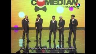 The Last Show In The Comedian Thailand Session 1