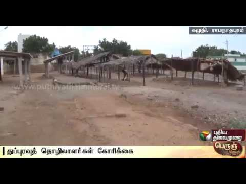 Street-Sweepers-demand-to-stop-the-Plight-of-Humans-Cleaning-human-waste-in-Ramanathapuram