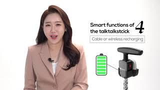 video thumbnail TALKTALK STICK a talking stick, Smart Talking Stick youtube