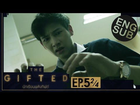 [Eng Sub] THE GIFTED นักเรียนพลังกิฟต์ | EP.5 [2/4]