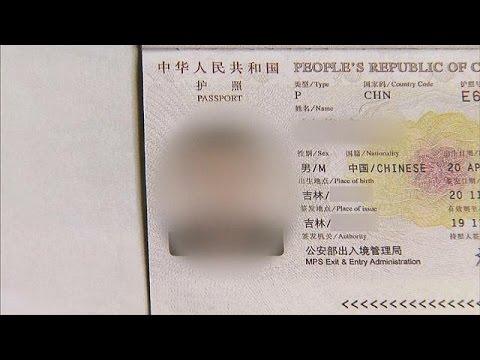 Γερμανία: Πώς ένας Κινέζος έγινα από τουρίστας… πρόσφυγας