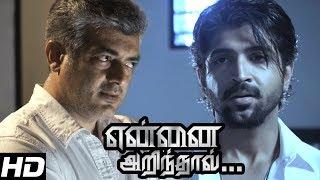 Video Yennai Arindhaal scenes | Ajith spoils Arunvijay's plan | Ajith rescues the girl | Ajith Mass scenes MP3, 3GP, MP4, WEBM, AVI, FLV Maret 2019