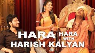 Video Hara Hara with Harish Kalyan | Troll - The Old Monks MP3, 3GP, MP4, WEBM, AVI, FLV Januari 2018