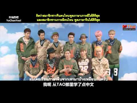 【朴灿烈吧字幕組】130719 EXO Music MThai Interview (中字) (видео)