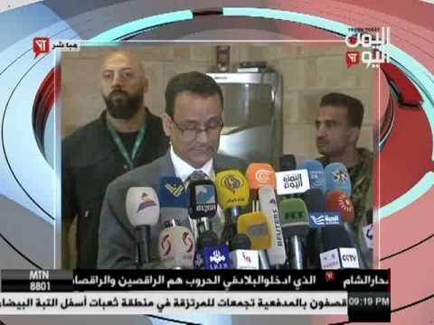 اليمن اليوم 07 11 2016