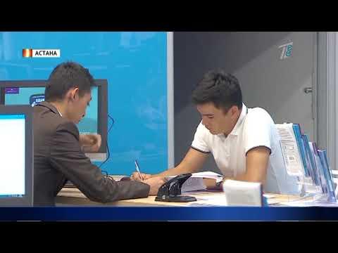 Ютуб казахстан жаналыктар
