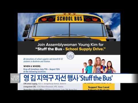 한인사회 소식 7.18.16 KBS America News