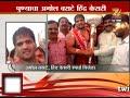 Zee24Taas : Amol Barate Winner Of Hind Kesari Kusti Competation