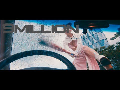 9Million - Kimberley Chen 陳芳語 Official Music Video