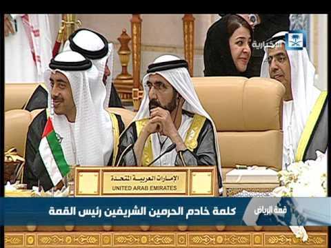 كلمة #الملك_سلمان في #القمة_العربية_الأمريكية_الجنوبية في الرياض