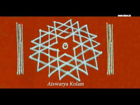 Video Aiswarya Kolam - Friday Lakshmi Pooja Rangoli download in MP3, 3GP, MP4, WEBM, AVI, FLV January 2017