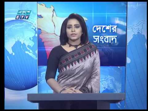 11 AM News || বেলা ১১ টার সংবাদ || 28 May 2020 || ETV News